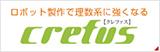 Crefus慶林館